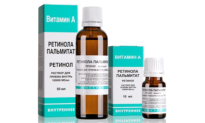 Как альтернативу могут назначать Ретинола пальмитат, используют при болезнях глаз