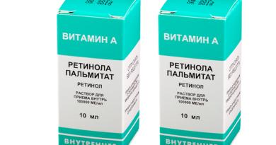 Препарат Ретинола Пальмитат: инструкция по применению