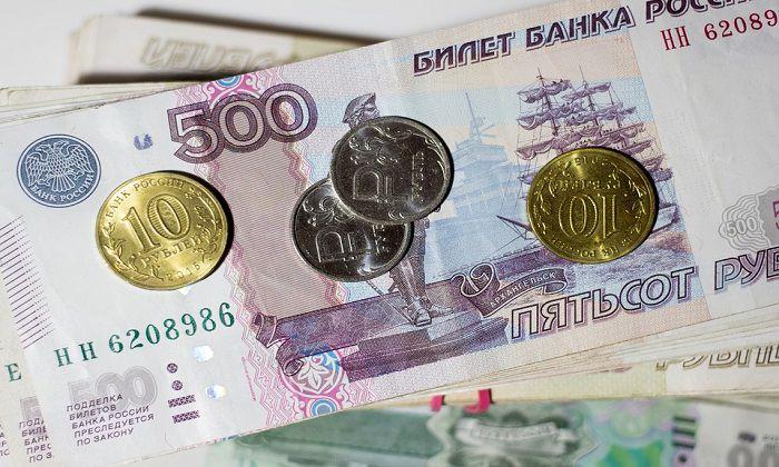 Стоимость Бифидумбактерина варьируется от 90 до 140 руб. за 30 таблеток