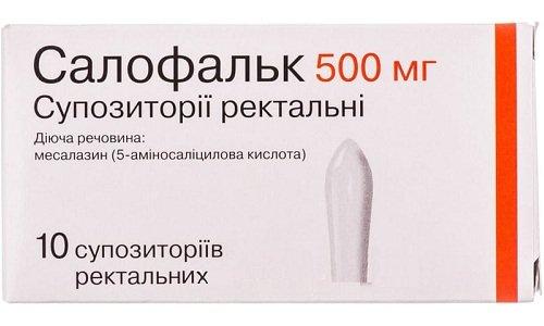 Свечи Салофальк - эффективный медикамент для лечения воспалительных заболеваний кишечника (неспецифического язвенного колита и болезни Крона)