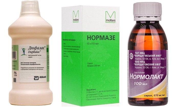 Аналогичными по действию являются Дюфалак, Нормалакт и Нормазе, все препараты на основе лактулозы