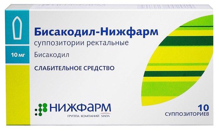 Бисакодил - свечи и таблетки со слабительным действием, улучшающие перистальтику