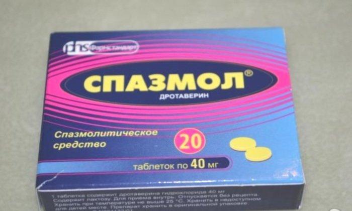 Действие препарата Спазмол при геморрое