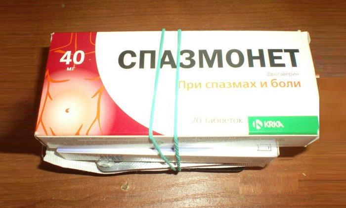 Средство производится только в таблетках