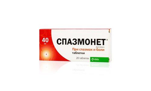 Спазмонет - это препарат для снятия болевого синдрома. Применяется при многих проблемах со здоровьем