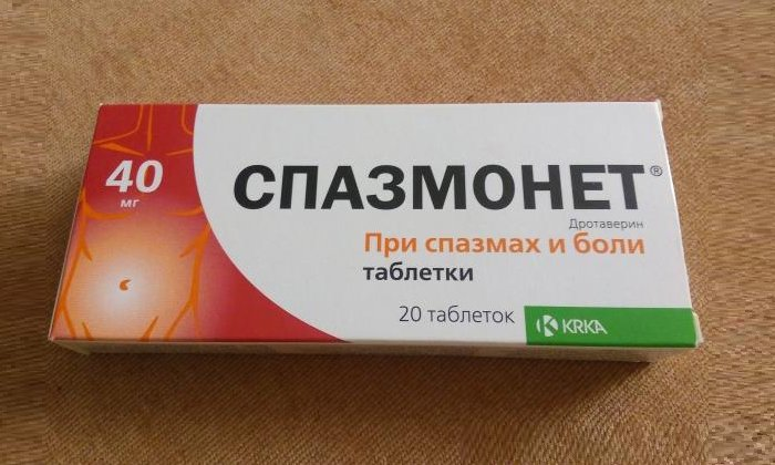 Терапевтический эффект каждой пилюли обеспечивается за счет содержания 40 мг дротаверина гидрохлорида