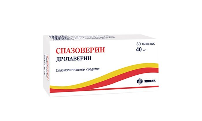 Спазоверин является аналогом препарата
