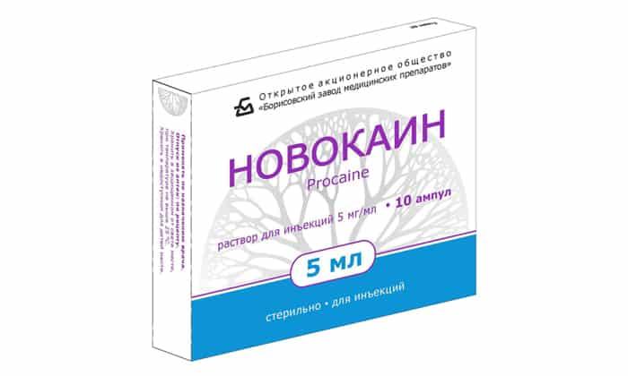 Новокаин - местное анестезирующее средство, подобное спрею Лидокаин