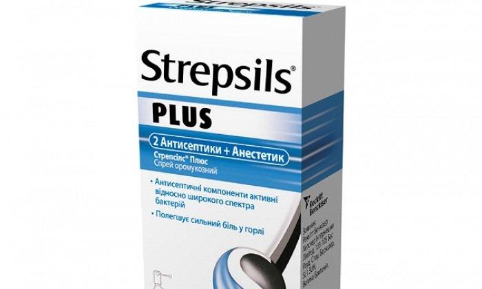 Препарат Стрепсилс имеет аналогичное действие с медикаментом спрей Лидокаин