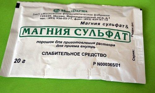 При употреблении этого лекарства важно учитывать форму назначения. Это нужно для лучшего эффекта воздействия соли на больной организм
