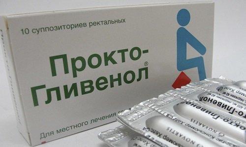 Прокто-Гливенол содержит в своем составе трибензоид