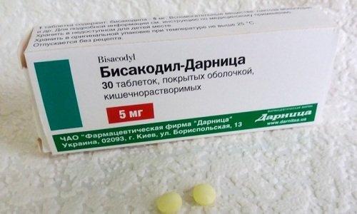 После приема таблеток могут возникать колики в кишечнике, болезненные ощущения или вздутие, тошнота. Вместе с каловыми массами в редких случаях может выходить слизь или кровянистые выделения