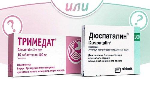 Препараты Тримедат и Дюспаталин назначают пациентам с заболеваниями органов брюшной полости для уменьшения симптомов, вызванных нарушениями перистальтики кишечника и сокращений гладкой мускулатуры других органов