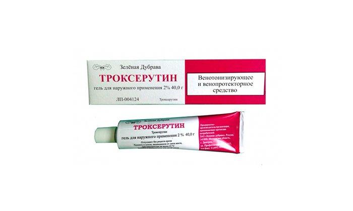 Троксерутин 2