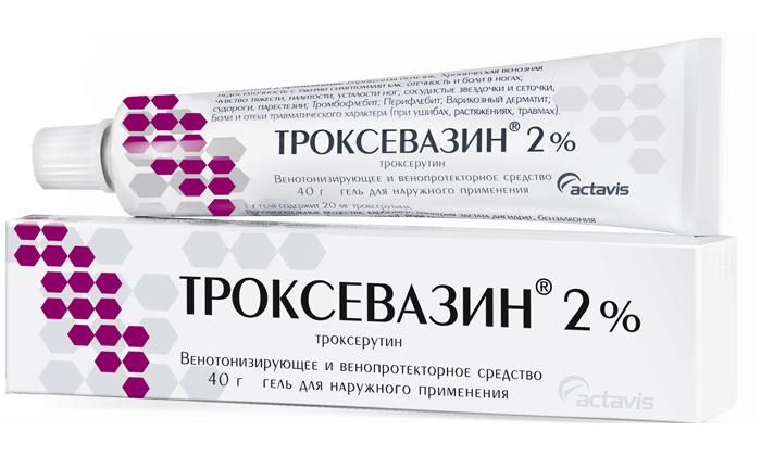 Комплексная терапия обострившегося геморроя подразумевает применение венотонизирующих медикаментов, таких как Троксевазин