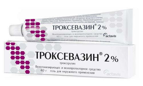 Среди ангиопротекторных препаратов Троксевазин 2-процентный гель пользуется наибольшей популярностью