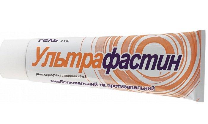 Ультрафастин - гель, избавляющий от боли и воспаления. Главным компонентом является кетопрофен