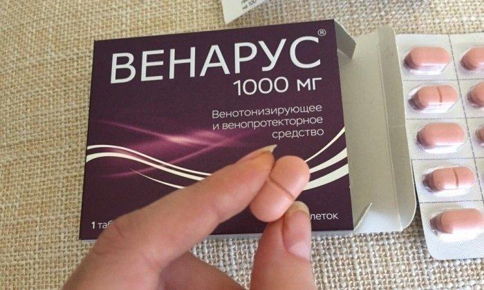 Прием препарата устраняет кровяной застой в периферических сосудах
