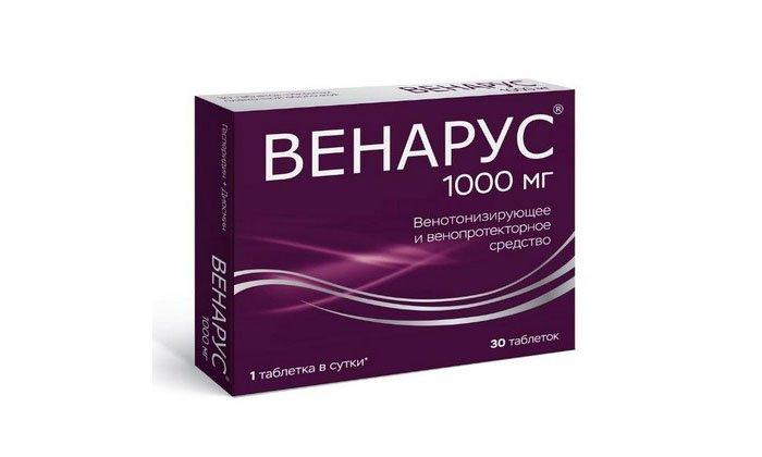Существуют аналогичные медикаменты. Пациент может воспользоваться Венарусом, помогающим снять симптомы острого и хронического геморроидального заболевания