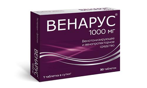 Диосмин в количестве 900 мг и гесперидин в количестве 100 мг содержит Венарус в дозировке 1000 мг