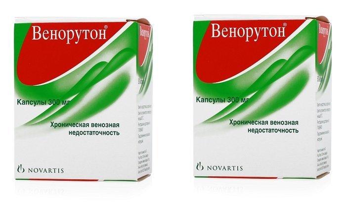Одна из форм Венорутона для приема внутрь - желатиновые капсулы по 300 мг