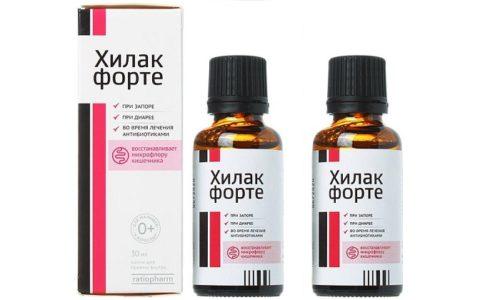 Предлагается лекарственное средство в жидком виде (капли для перорального применения). Оттенок вещества меняется от светло-желтого до коричневого. Присутствует кисловатый запах