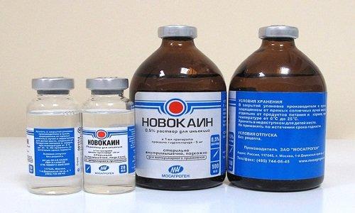 Лекарственный препарат Новокаин 0,5 назначается пациентам для местного обезболивания и проведения терапевтических блокад