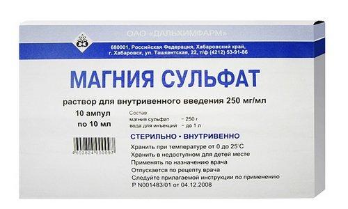 Магния сульфат 25 способствует нормализации рефлекторных ответных реакций органов ЖКТ