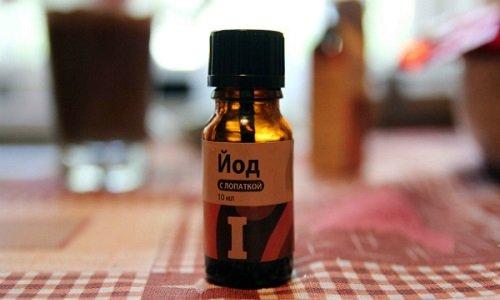 Йод - это микроэлемент, который положительно воздействует на работу щитовидной железы и обмен веществ в тканях организма
