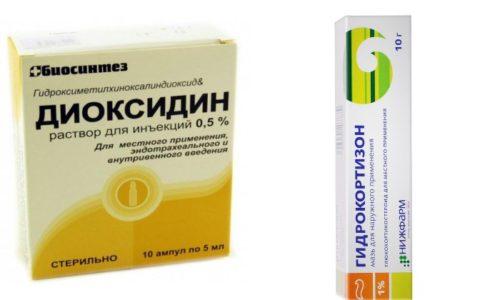 Диоксидин и Гидрокортизон применяются для лечения заболеваний лор-органов