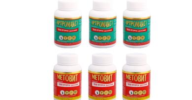 Совместимость Метовита и Артромакса