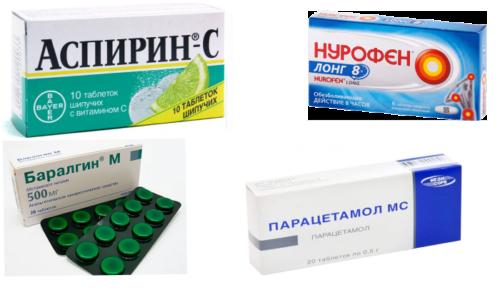 Анальгетик нельзя сочетать с лекарствами, обладающими аналогичным действием (Баралгин, Аспирин, Парацетамол, Нурофен)