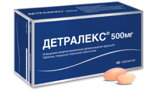 Лекарство продается в таблетках в оболочке розового оттенка