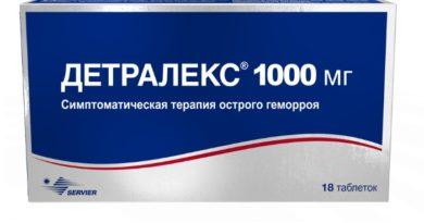 Как лечить геморрой средством Детралекс 1000