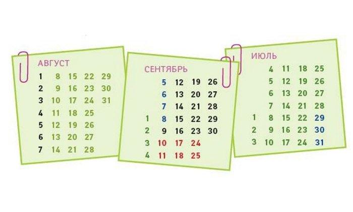 Оптимальная продолжительность лечения составляет 3 месяца