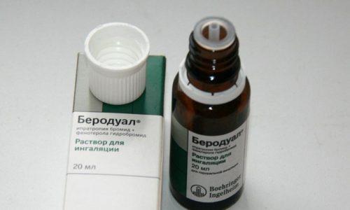 Беродуал комбинированный препарат с бронхолитическим действием