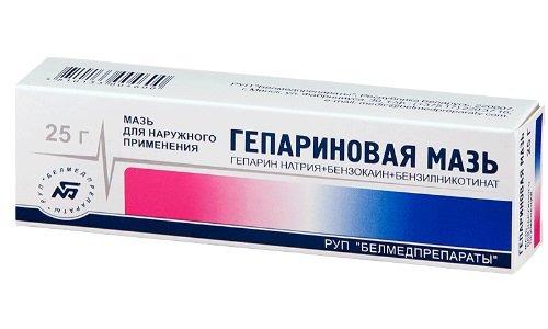 Гепариновая мазь оказывает антикоагулянтное и противоэкссудативное действие