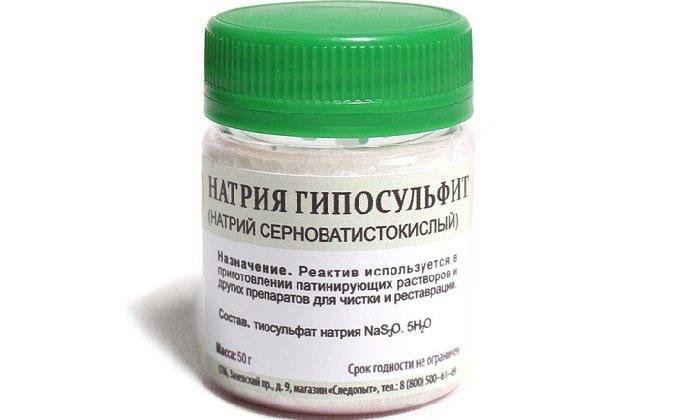Заменить препарат можно таким лекарством, как Гипосульфит натрия