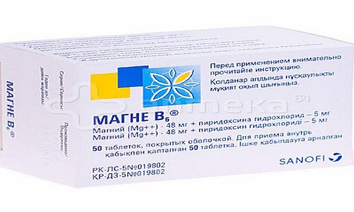 Идентичен магнию сульфат,-магне В6 (содержит магний и витамин В6)