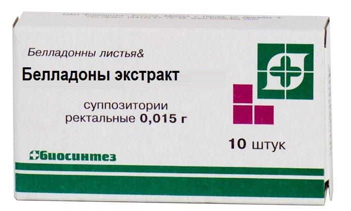 В картонной коробке помещаются 2 ячейковых упаковки суппозиториев по 5 шт. в каждой