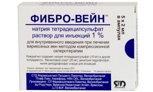 Фибро-Вейн - аналог Этоксисклерола