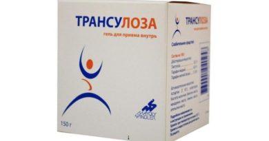 Трансулоза