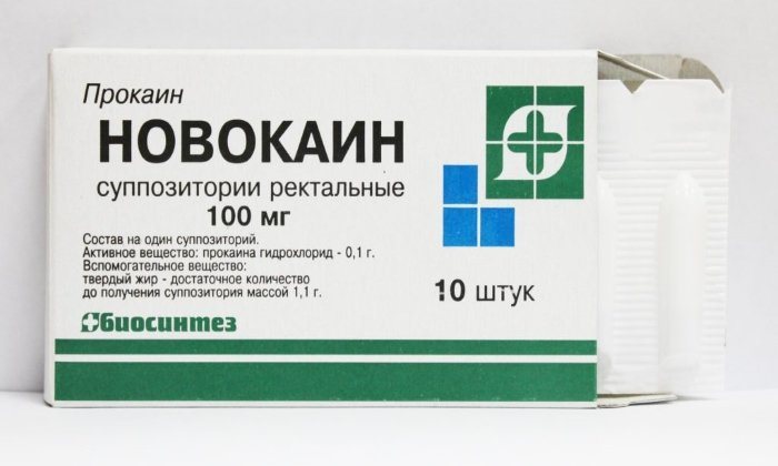 Аналог препарата Новокаин