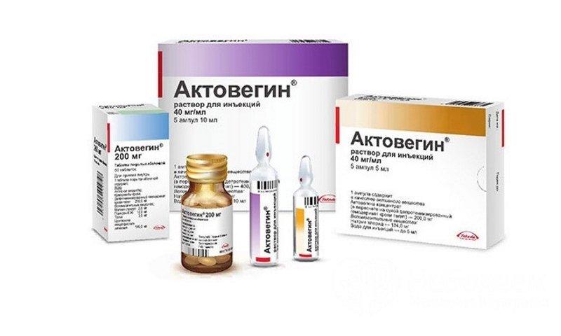 Актовегин оказывает микроциркуляторный, нейропротекторный и метаболический эффекты