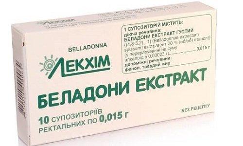 Для избавления от геморроя необходимо применять белладонны экстракт