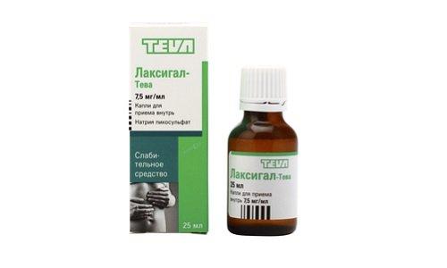 Медикамент продается в каплях, которые предназначены для внутреннего употребления