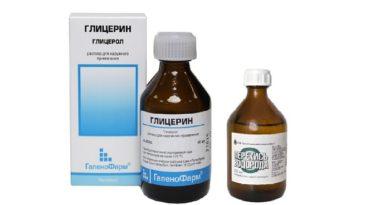 Глицерин и Перекись водорода