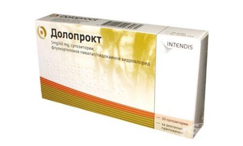 Долопрокт - противовоспалительное средство при геморрое, способное предотвратить развитие осложнений