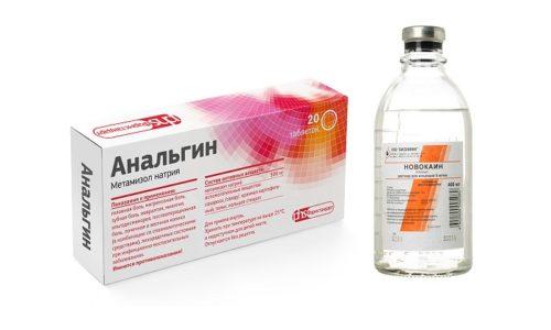 Анальгин и Новокаин применяют одновременно для купирования острого болевого синдрома
