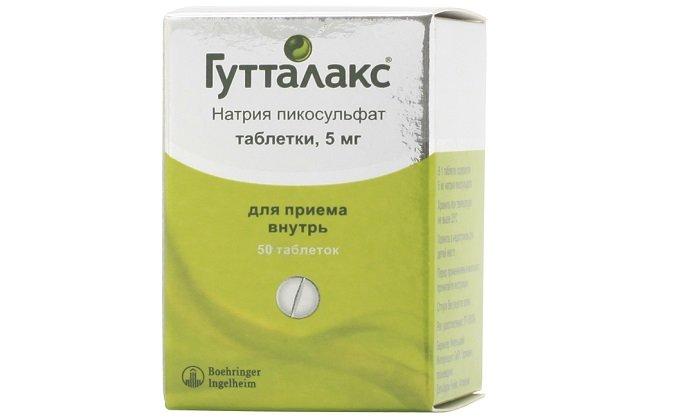 Гутталакс считается аналогом препарата Лаксигал-Тева
